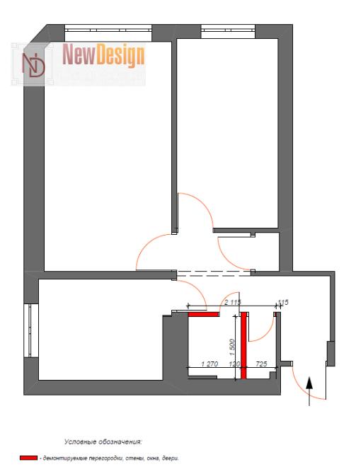 План монтажа-демонтажа стен