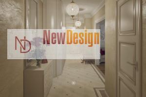 Дизайн интерьера от Newdesign в ЖК Солнечная Брама г. Киев - фото №1