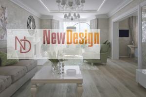 Дизайн интерьера от Newdesign в ЖК Солнечная Брама г. Киев - фото №2