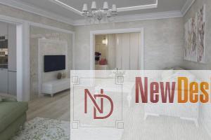 Дизайн интерьера Квартира ЖК Солнечная Брама, фото 4