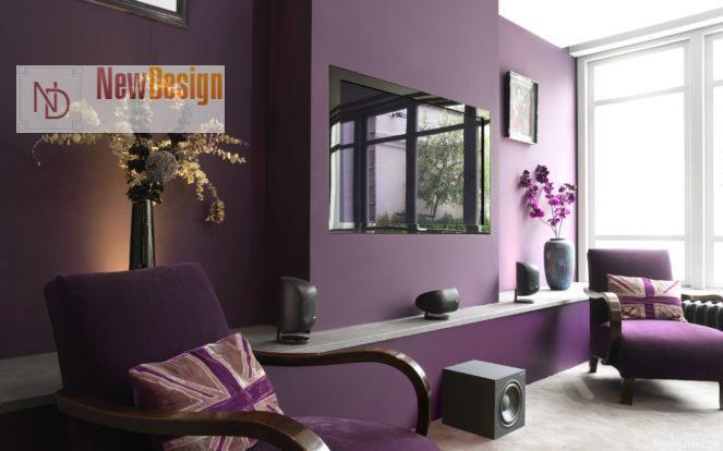 Сочетание серого и фиолетового цветов в интерьере - фото 3